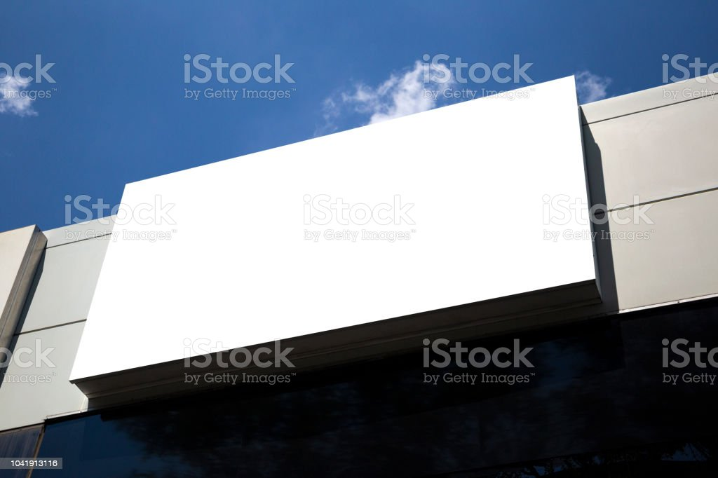 blank mockup outdoor advertising with copy space on the wall of the building royalty-free stock photo