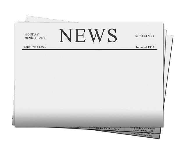 Vide journaux - Photo