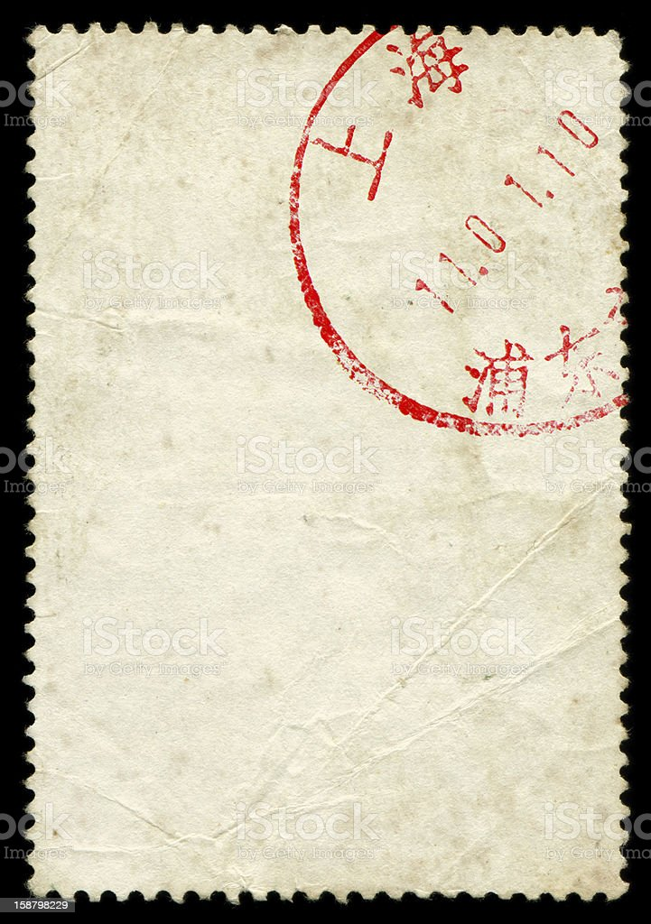 Blank postage stamp textured background with postmark stock photo