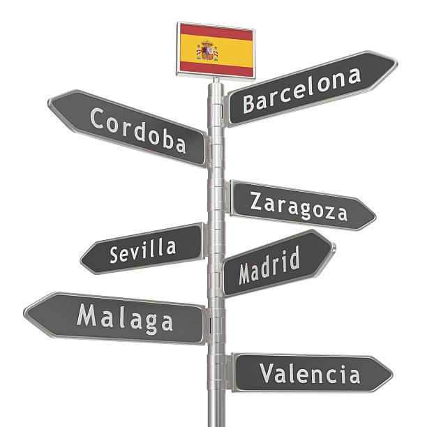 las ciudades de blanco poste indicador de españa - andalusian flag fotografías e imágenes de stock