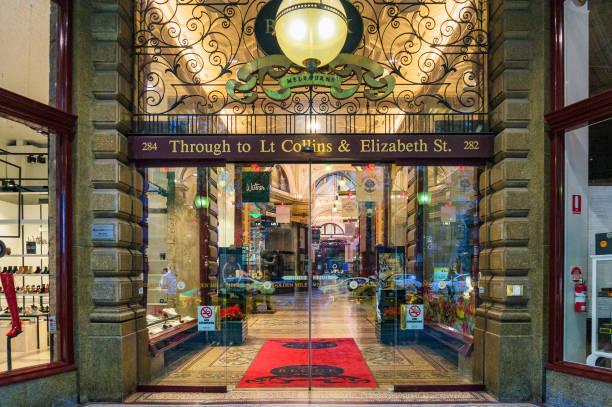 Entrée du centre commercial de Block arcade, Melbourne - Photo