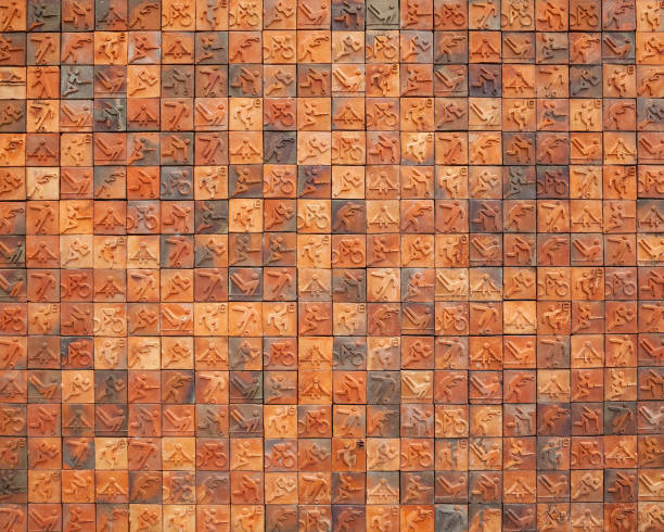 Block bricks abstract background. stock photo