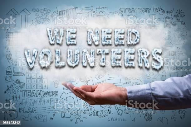 Мы Должны Volunteers Синий Фон Концепции — стоковые фотографии и другие картинки Аудиооборудование