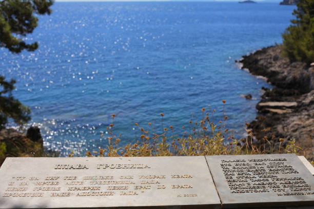 Blue Graveyard memorial plaque, Vido island, Corfu, Greece – zdjęcie
