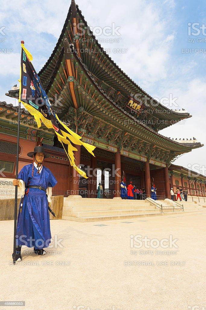 Blue Guard Flag Gyeongbokgung Palace Entrance V royalty-free stock photo