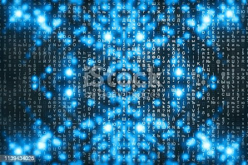 848353924istockphoto Blue matrix digital background. Abstract cyberspace concept. Characters fall down. Matrix from symbols stream. Virtual reality design. Complex algorithm data hacking. Cyan digital sparks. 1139434025