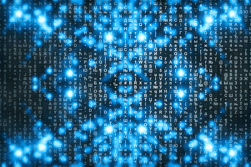848353924 istock photo Blue matrix digital background. Abstract cyberspace concept. Characters fall down. Matrix from symbols stream. Virtual reality design. Complex algorithm data hacking. Cyan digital sparks. 1139434025