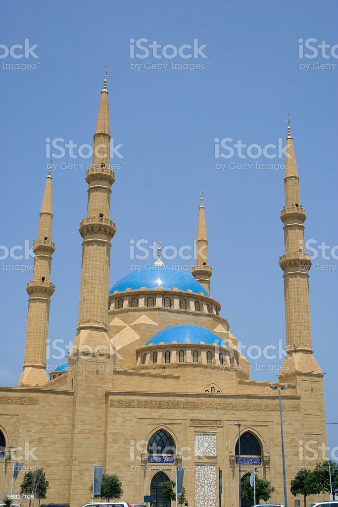 Blue mosque, Beirut, Lebanon royalty-free stock photo