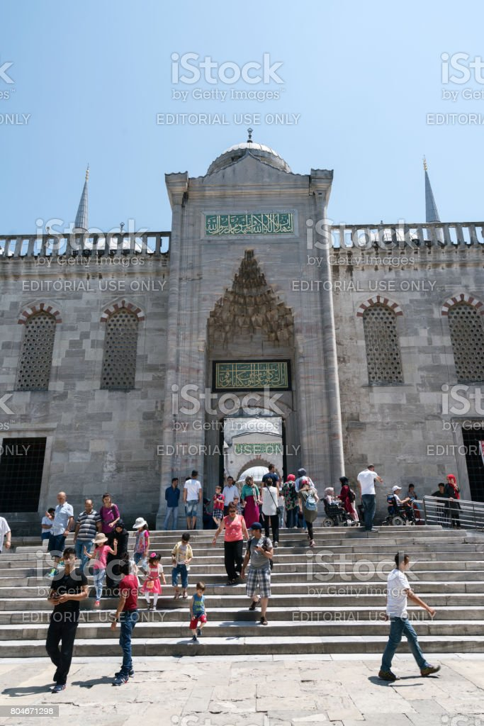 Blue mosque in istanbul stock photo
