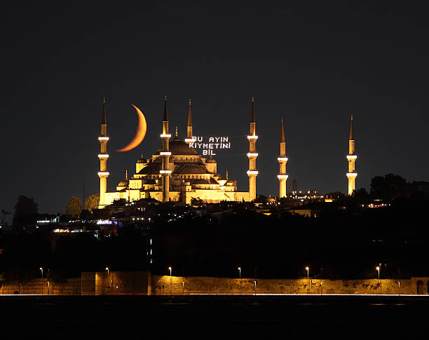 blue mosque in ramadan - ramadan stock photos and pictures