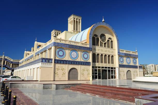 blue souq in sharjah. - uae national day zdjęcia i obrazy z banku zdjęć