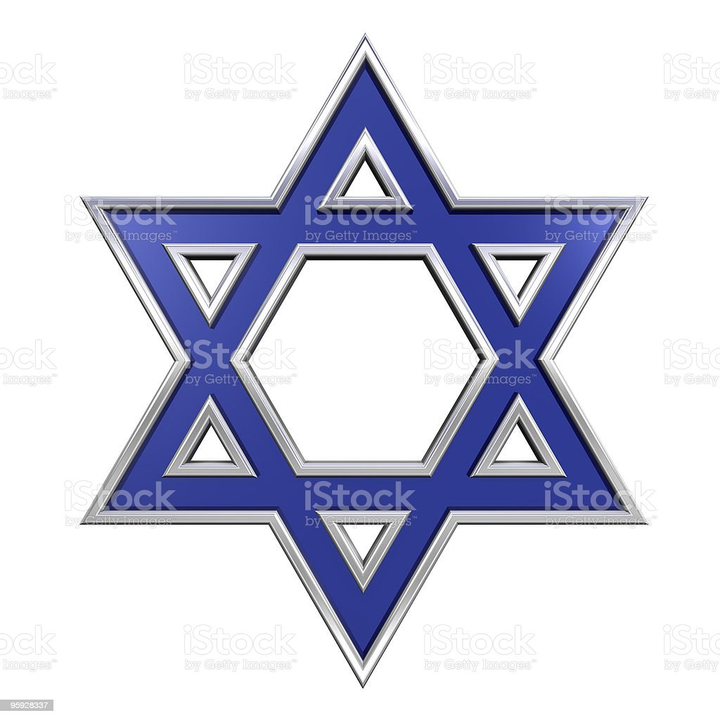 Blue Star of David symbol with metallic gray borders royalty-free stock photo