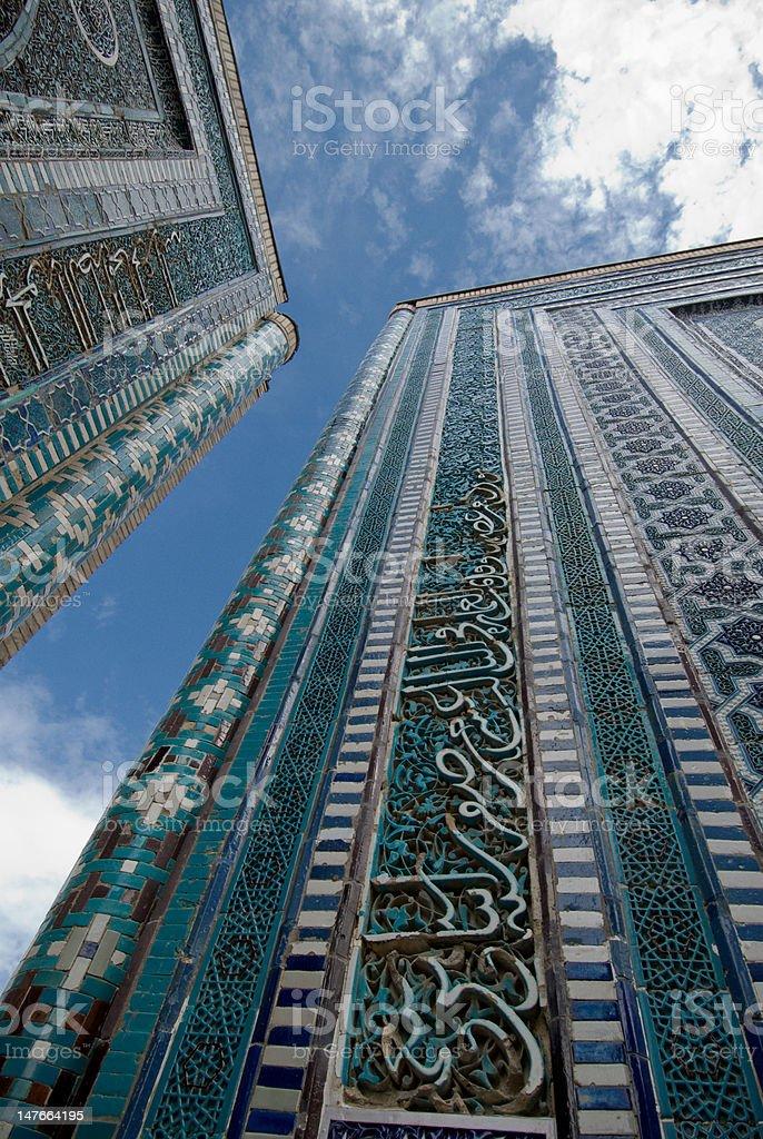 Blue tiled facades of Shahi-Zinda Necropolis, Samarkand, Uzbekis royalty-free stock photo