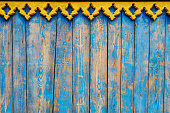 istock Blue wooden background 487548590
