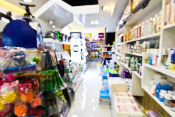 Flou fond de Pet Shop - Photo