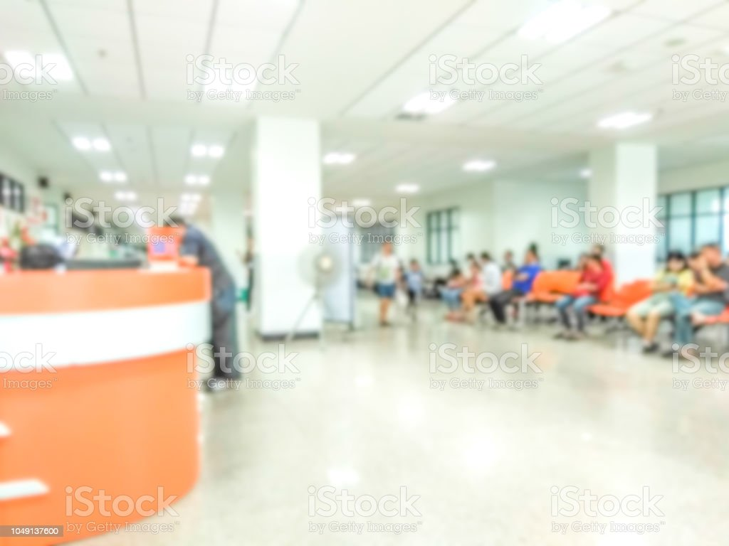 blur emergency room for background stock photo