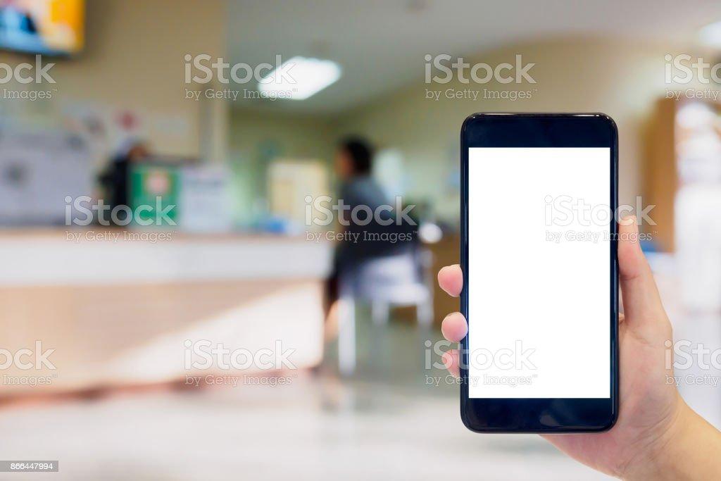 blur hospital interior background stock photo