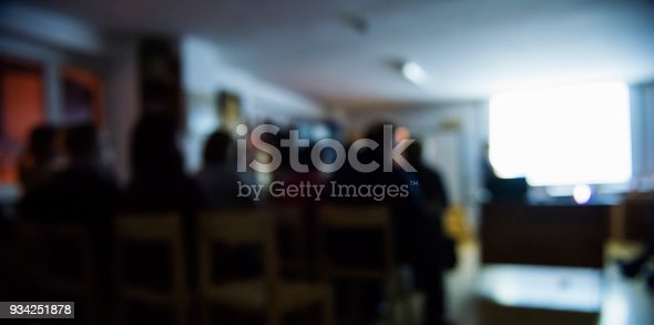istock Blurred Business Conference 934251878
