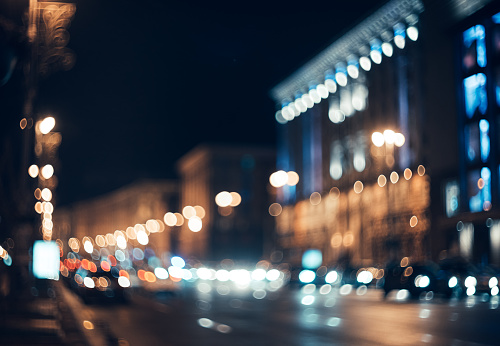 Blurred City At Night Bokeh Beautiful Abstract Background ...