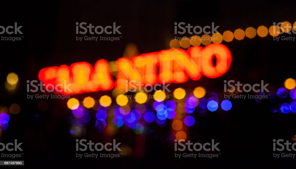 Blurred lights. Night in the city. stock photo