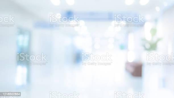 Photo of Blurred luxury hospital interior background