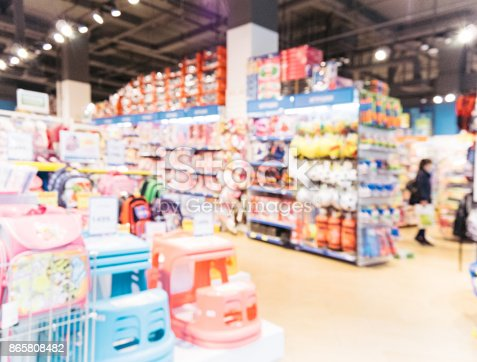 926078666 istock photo Blurred of kids toy store background 865808482