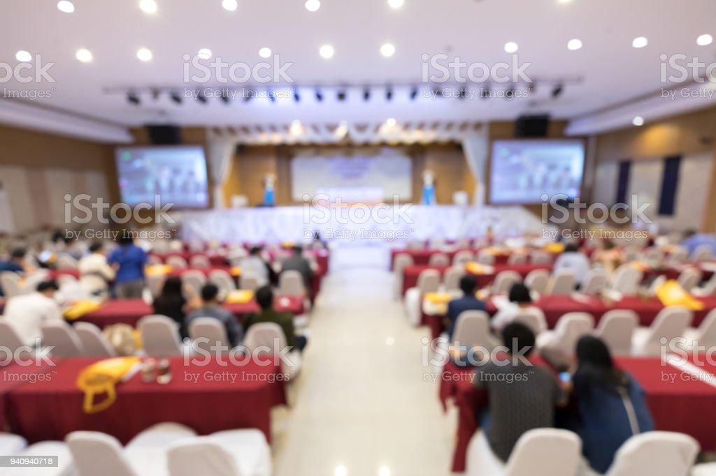 흐리게 관객 또는 세미나 회의 비즈니스 및 교육 개념의 소프트 royalty-free 스톡 사진