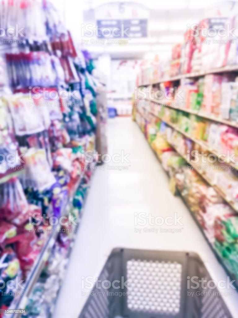 Candy shop asian Buy Korean