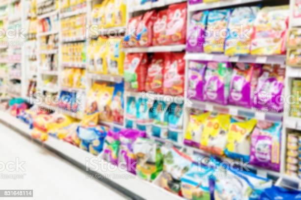 Blurry background of animal feed product department in supermarket picture id831648114?b=1&k=6&m=831648114&s=612x612&h=si3iu6wj8hhncyalttj zjuapiktuikf5lzhc0cvvl4=