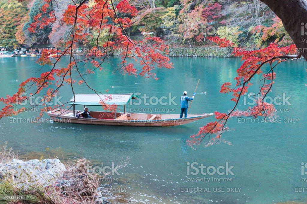 Boat autumn journey - foto stock
