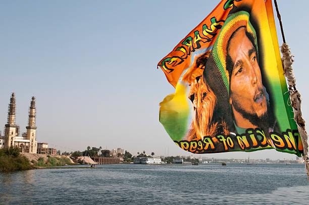 Bob Marley-Flagge in Ägypten – Foto