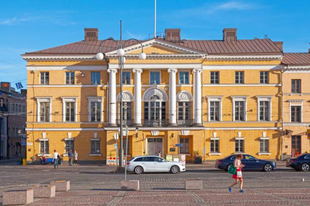 Bock House in Helsinki stock photo