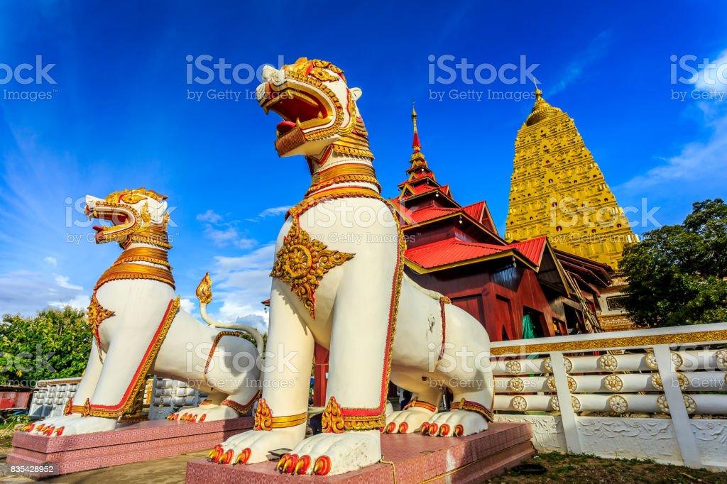 Bodhgaya Sangkhlaburi stock photo