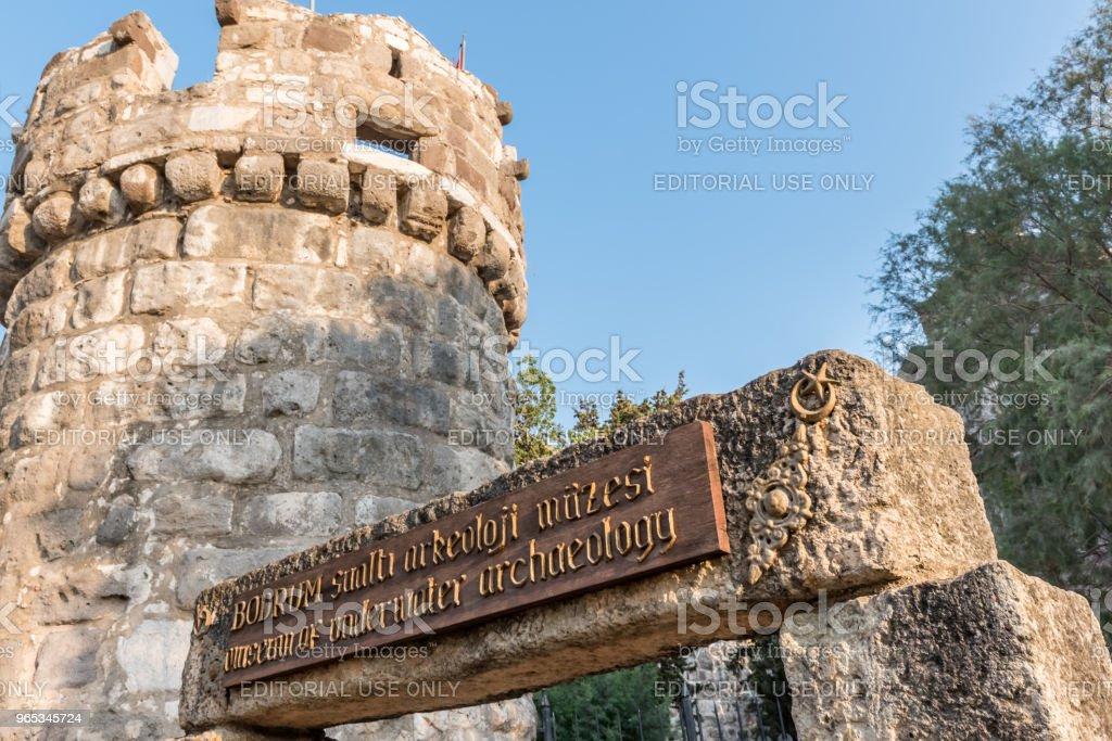 Musée d'archéologie sous-marine à Bodrum, Turquie Bodrum - Photo de Angle libre de droits
