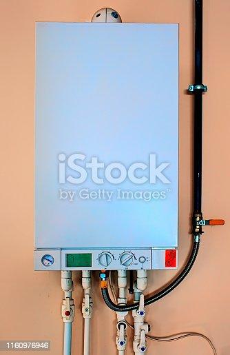 istock Boiler gas water heater 1160976946