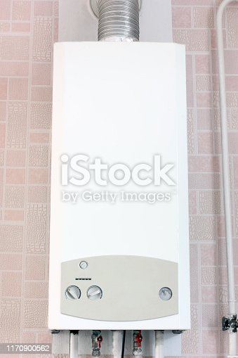 istock Boiler in the house 1170900562