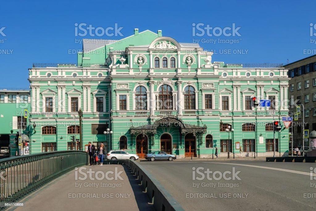 Bolshoi drama theater. royalty-free stock photo