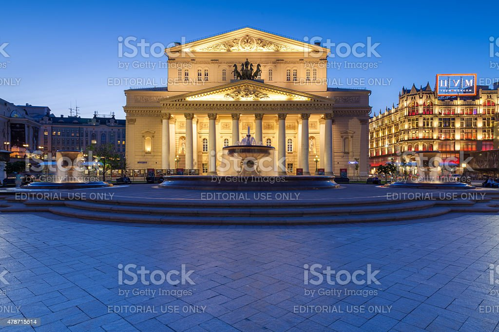 Bolshoi Theatre at dusk, Moscow, Russia. stock photo