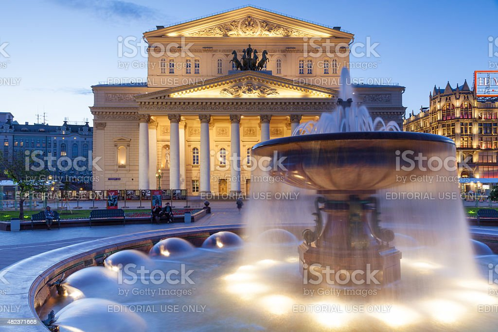 Bolshoi Theatre at dusk, Moscow, Russia. royalty-free stock photo