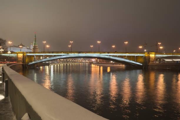 Bolshoy Kamenny Bridge (Greater Stone Bridge) at night stock photo