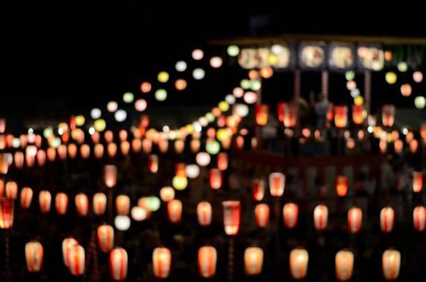 Bon Dance Lanterns stock photo