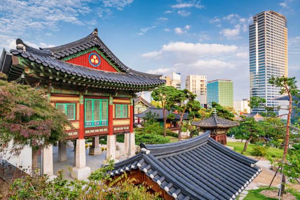 Bongeunsa Tempel Seoul Gangnam, Südkorea – Foto