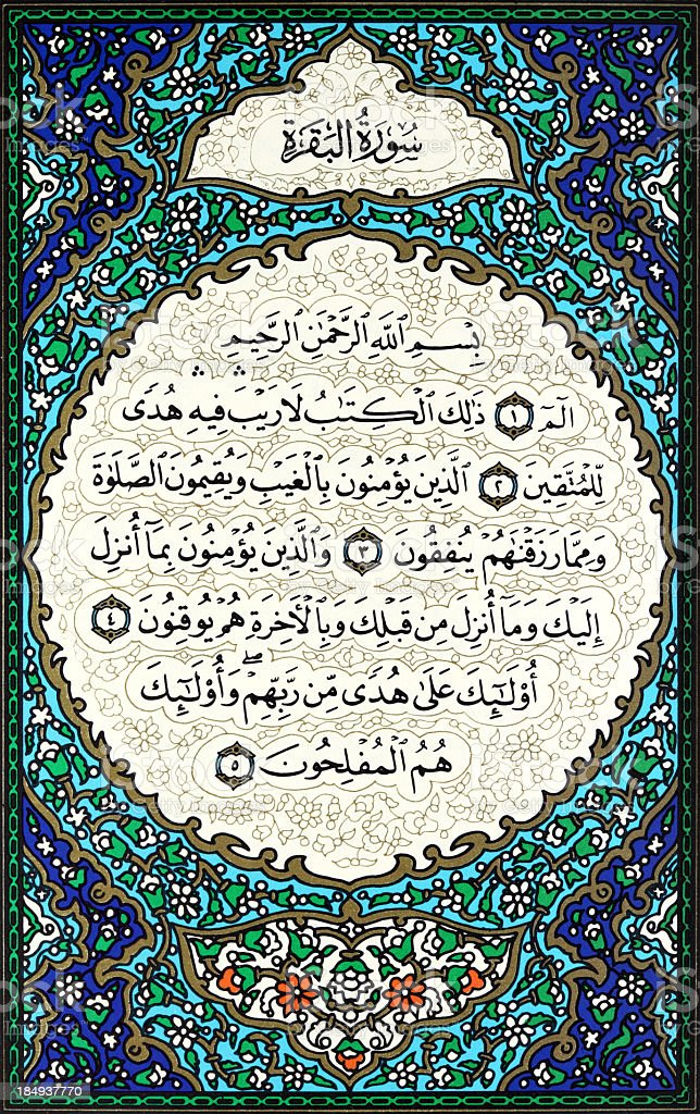 Book pages of Koran stock photo