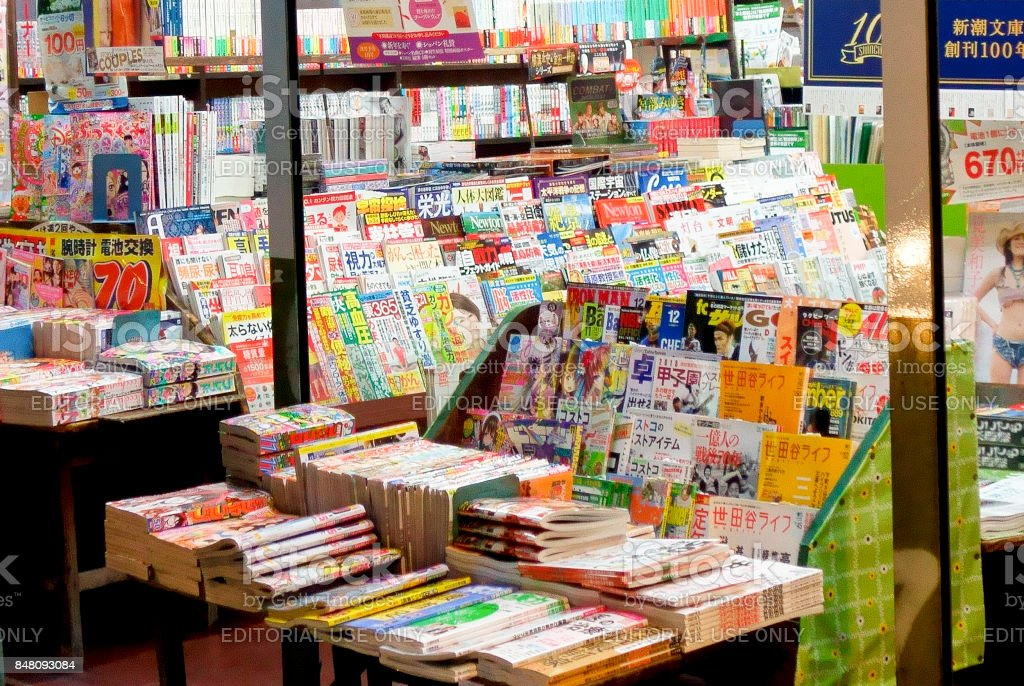 Book store's storefront stock photo