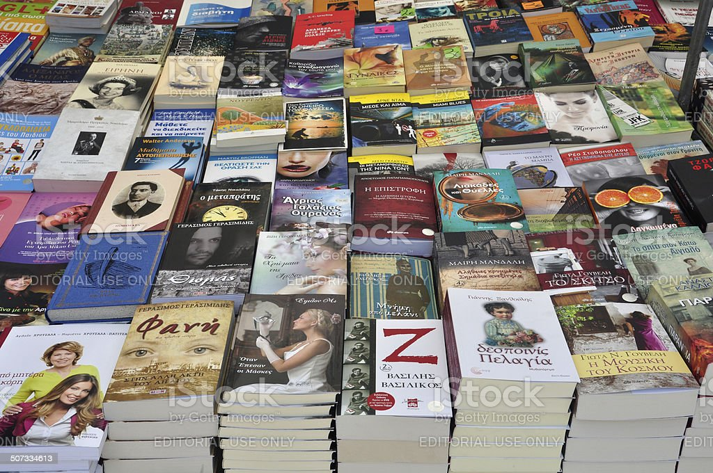 Best sellers and literature books on sale at street market.