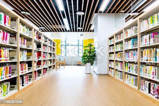 Bookshelves in modern public library.