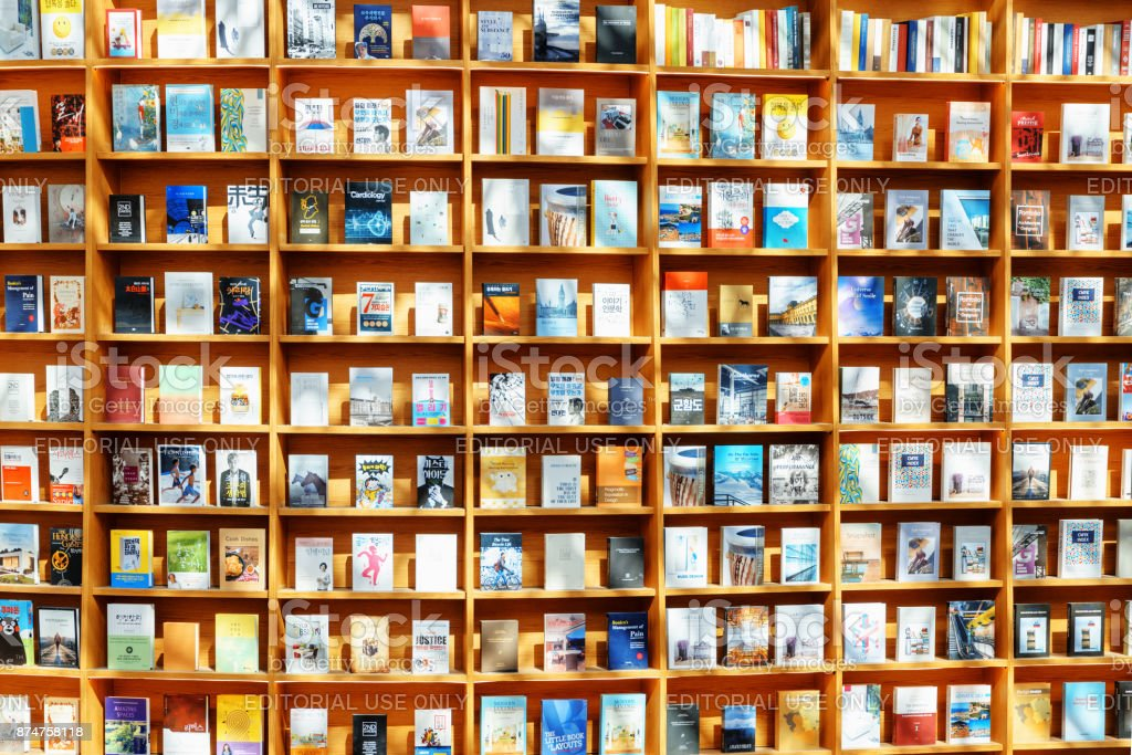 Bookshelves in Starfield Library at Gangnam District, Seoul stock photo