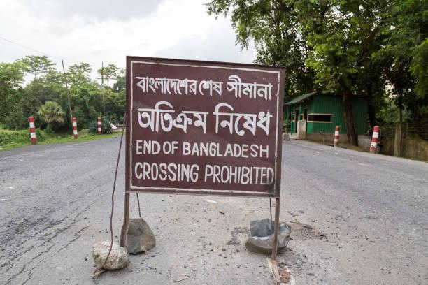 Mahadipur Grenzübergang, Bangladesch - 6. Juli 2016: Grenze zwischen Bangladesch und Indien – Foto