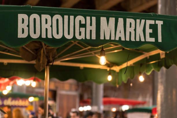 Borough Market stock photo