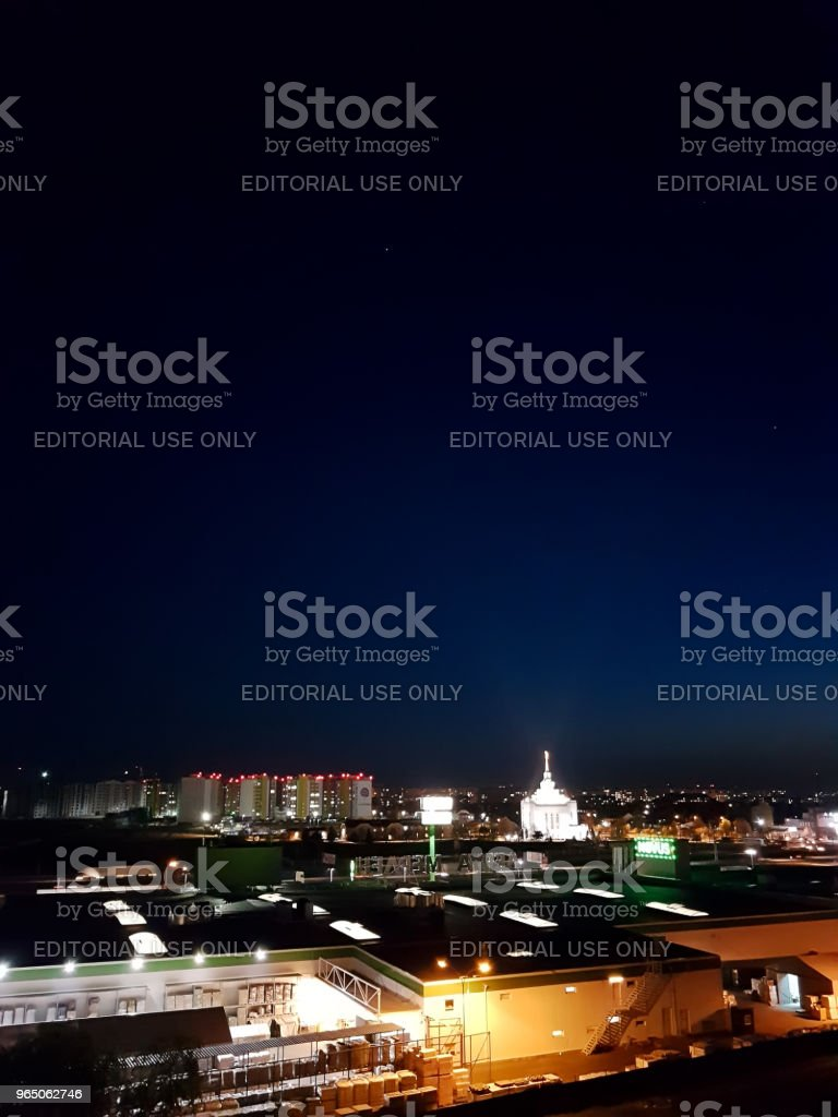 Kiev, Ukraine - May, 29: Borshchagovka district at night in lanterns, shop Novus and Leroy Merlin with a view of the church zbiór zdjęć royalty-free